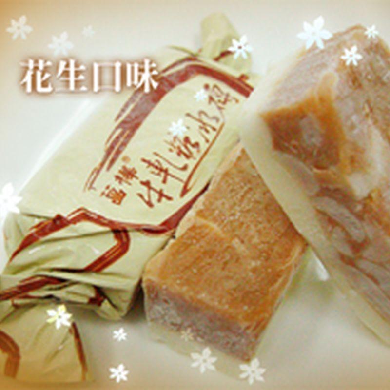 【菖樺】牛軋糖冰磚 - 花生