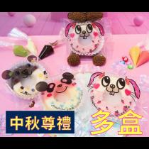 中秋尊禮-甜甜圈冰點多盒訂購