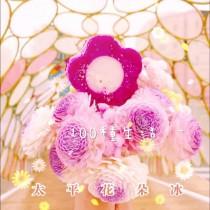 【菖樺】太平花朵冰-火龍果