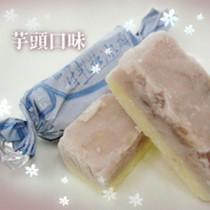 【菖樺】牛軋糖冰磚 - 芋頭