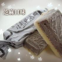 【菖樺】牛軋糖冰磚 - 芝麻