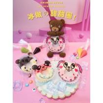 動物甜甜圈冰點