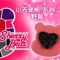 【菖樺】雪莉貝爾小天使 - 野莓