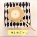 【菖樺】太平花朵冰 -綠豆糕